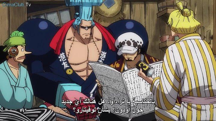 انمي ون بيس الحلقة 930 One Piece مترجمة One Piece مشاهدة أنمي ون