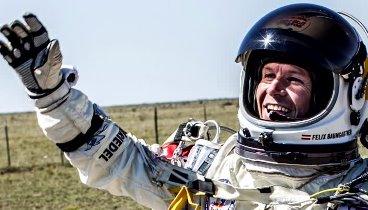 Ֆելիքս Բումգարտներ - Մարդ, ով ցատկեց ներքև տիեզերքից