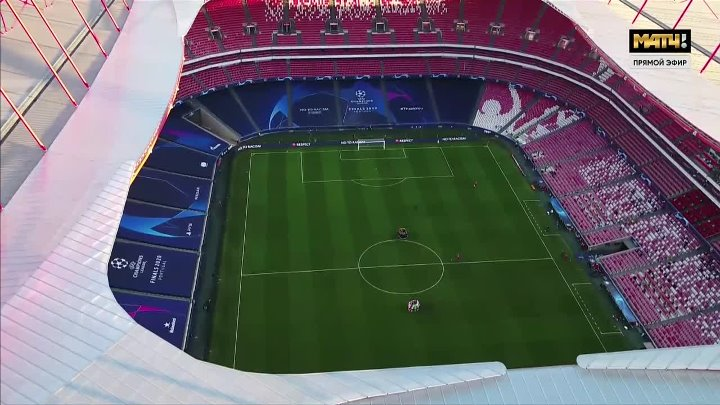 RB Leipzig PSG Goals And Highlights