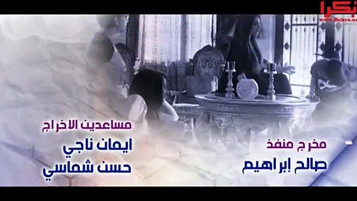 مسلسل خمس بنات الحلقة ٣٩