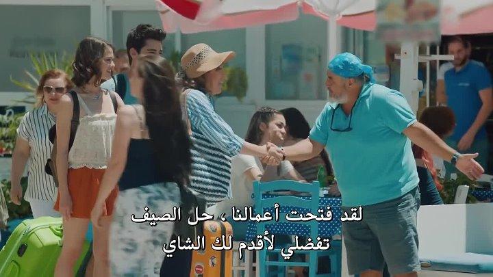 مسلسل حب الملائكة الحلقة 4 الرابعة مترجمة Meleklerin Aski