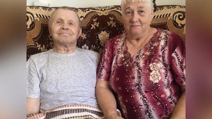 поздравления семьи прожившие в браке 50 лет многие годы