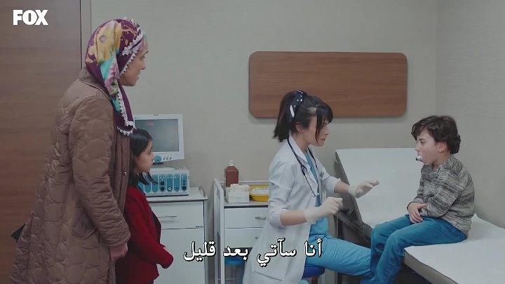 مسلسل الطبيب المعجزة الحلقة 28