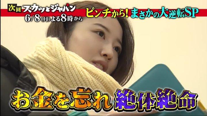 バラエティ 動画 ジャパン