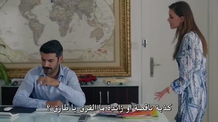 مسلسل حب أعمى 2 مترجم الحلقة 4 الرابعة