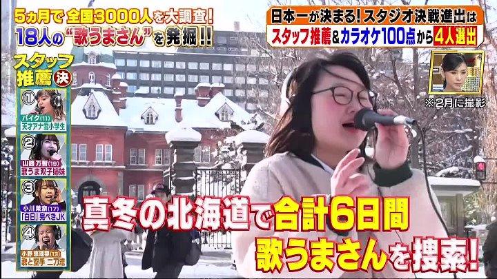 バラエティー 動画 japan