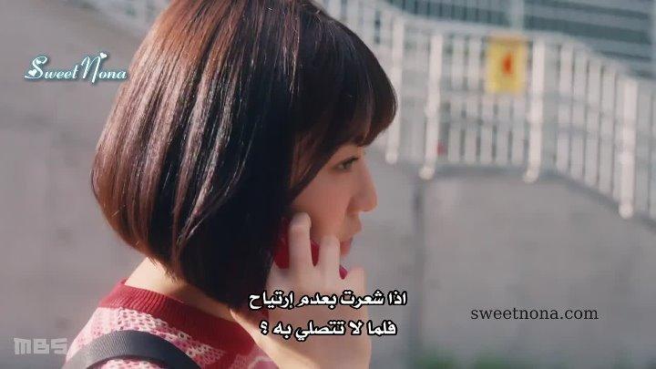 مسلسل قهوة وفانيلا Coffee Vanilla الحلقة 1 الاولي مترجم