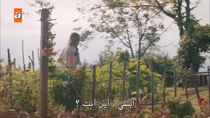 مسلسل اشرح ايها البحر الاسود الحلقة 55