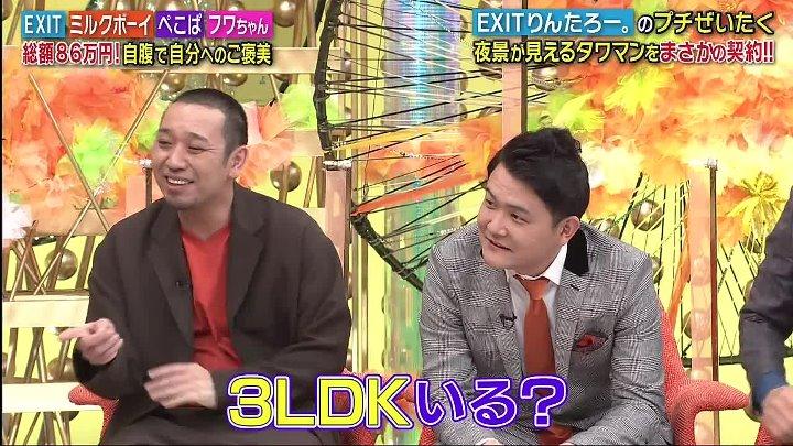 テレビ千鳥 動画 miomio