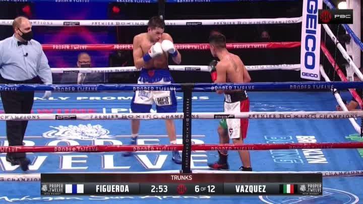 Brandon Figueroa vs Damien Vazquez / Брэндон Фигероа – Дамьен Васкес