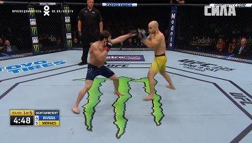 UFC Fight Night 131: Rivera vs. Moraes / РИВЕРА vs. МОРАЕС - Video