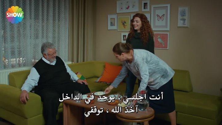 مسلسل الحب لا يفهم من الكلام الحلقة 28