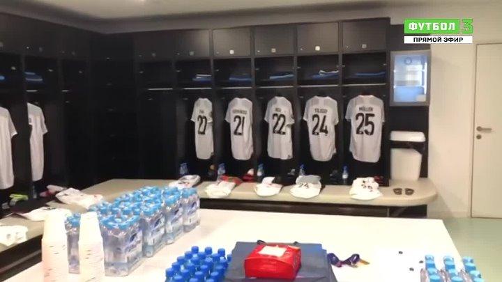 Salzburg vs Bayern München –  & Full Match