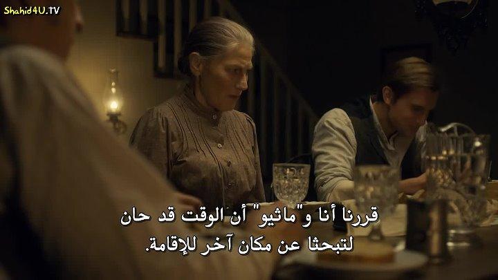 مسلسل anne with an e الموسم الاول
