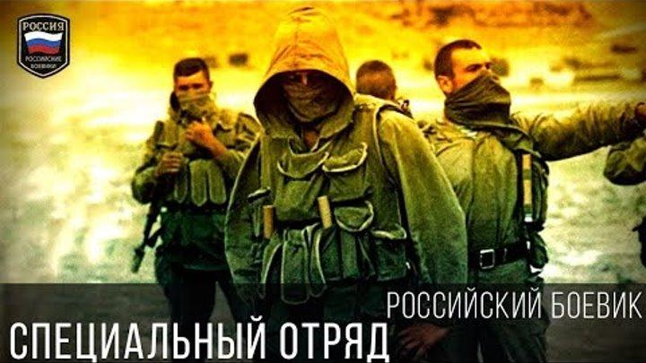 русские военные геи онлайн