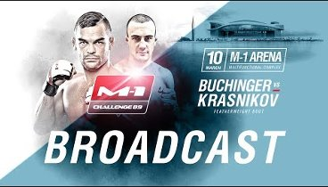 M-1 CHALLENGE 89: Buchinger vs. Krasnikov / All Fights. HD