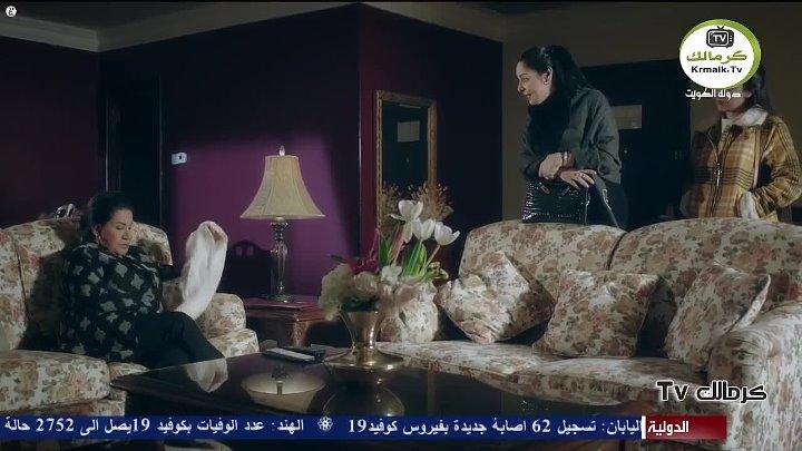 جنة هلي الحلقة 1