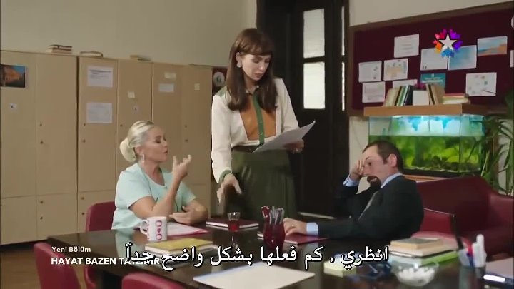 مسلسل الحياة جميلة احيانا الحلقة 5