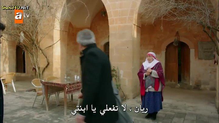 مسلسل زهرة الثالوث الحلقه 13 موعد عرض الموسم الثاني