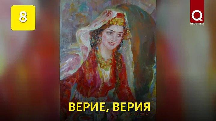 крымско татарское имя риза картинки просмотр позволяет быстро