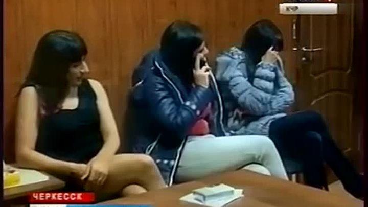 Черкесск сауна проститутки индивидуалки г ноябрьск