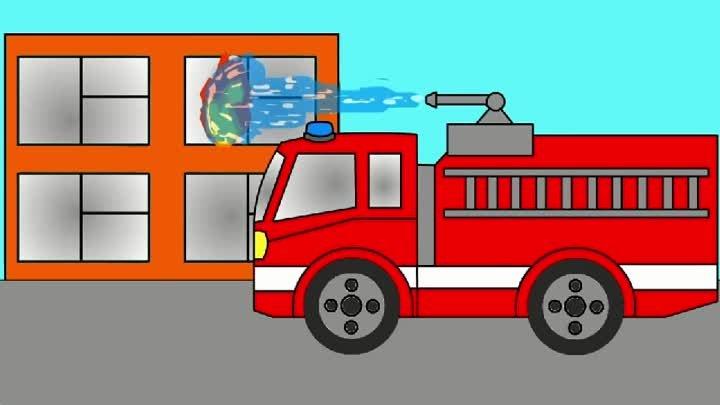 Мультик про машины. Пожарная машина. Полицейская машина ...