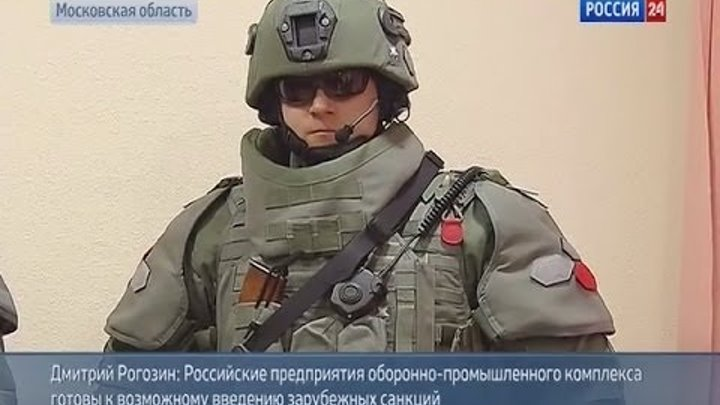 "Legionnaire(FSS)/""Легионер""(ФСБ)/""Ратник"",""Стрелец""(ВС России)"