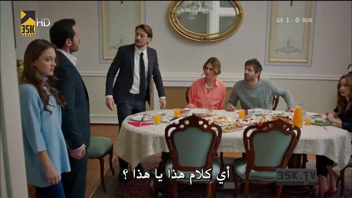مسلسل الخبز الاسود الحلقة 4