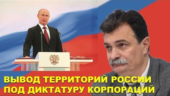 Единомышленники Юрия Болдырева | OK.RU
