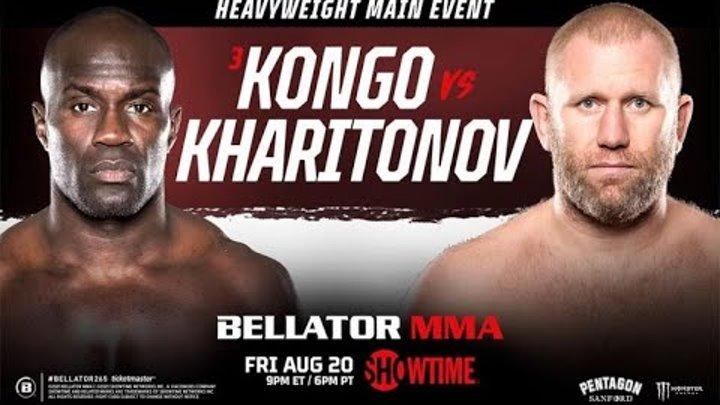 Bellator 265: Сергей Харитонов vs. Чейк Конго - Highlight