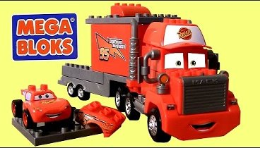 Megabloks Mack Lightning Mcqueen 7769 Disney Pixar Cars Lego Blocks 8486 Mack S Team Truck