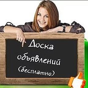 Авито Ру Знакомства В Краснодарском Крае