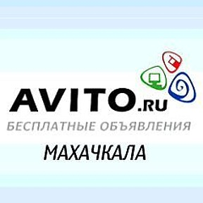 Знакомства Дагестане Авита Точка Ру
