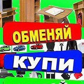 Доска Объявления Знакомства Во Владимире