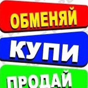 Объявления О Знакомстве В Северодонецке