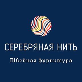 Картинки по запросу серебряная нить лого иваново