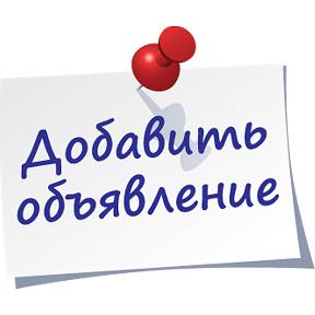 Объявления Светлоград Ипатово Дивное Изобильный...   OK.RU 4950ac98a78