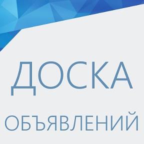 Объявления О Знакомстве В Кропоткин