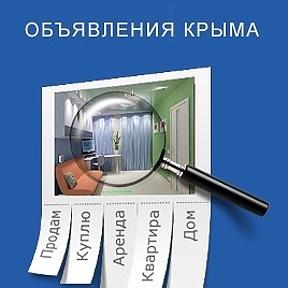 бесплатка.рф - Бесплатные объявления Крыма   OK.RU ff0d618beca