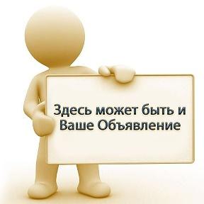 Будённовске обьявления знакомства в