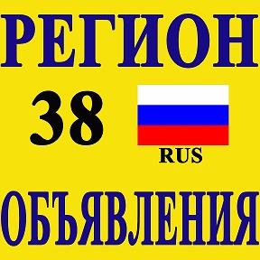 Бвк Иркутск Объявления Знакомства