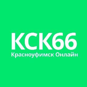 Знакомство Кск66