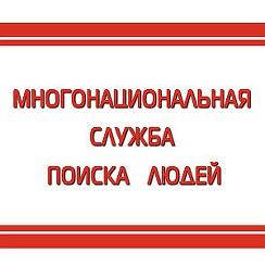 служба знакомства rosa club mail ru