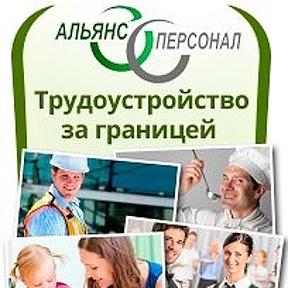 знакомства mail.ru сюбарева оксана червень