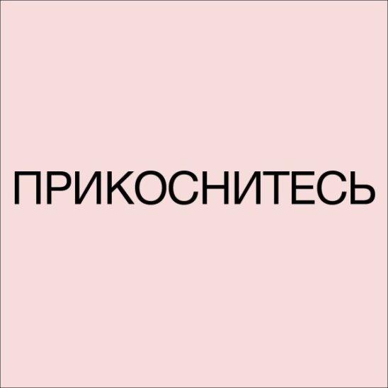 Секрет матовой кожи от Mary Kay®