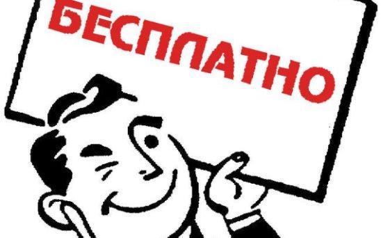 В магазине Краснодара раздавали бесплатные кружки.
