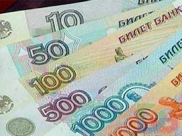 6dbc6a9f43b8 Деньги нельзя держать в пачках с нечетным количеством купюр. Они  перессорятся и разойдутся. У каждой должна быть пара. По 50 тоже нельзя:  «Пять десяток ...