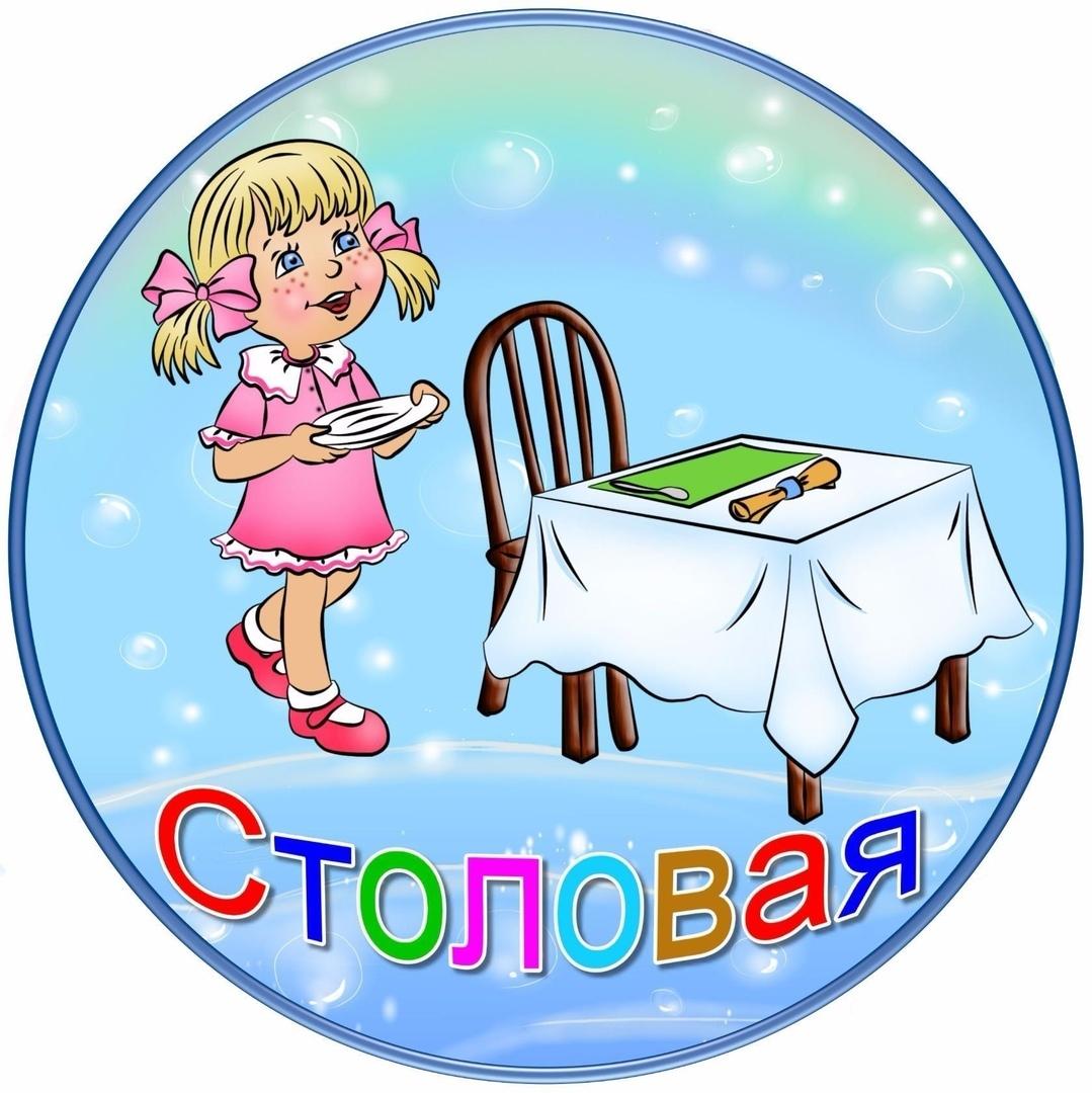 Картинки на сюжетные игры для детского сада