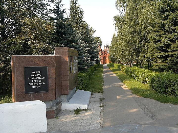 Как это было: В Мемориальном парке Коломны 27 июля 1978 года открыта Аллея памяти коломенцев — Героев Советского Союза #kolomnareplay