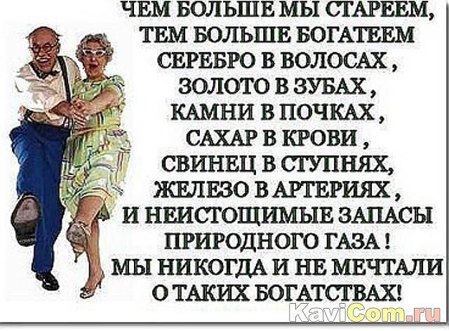 Tapтaлeтки & Ко